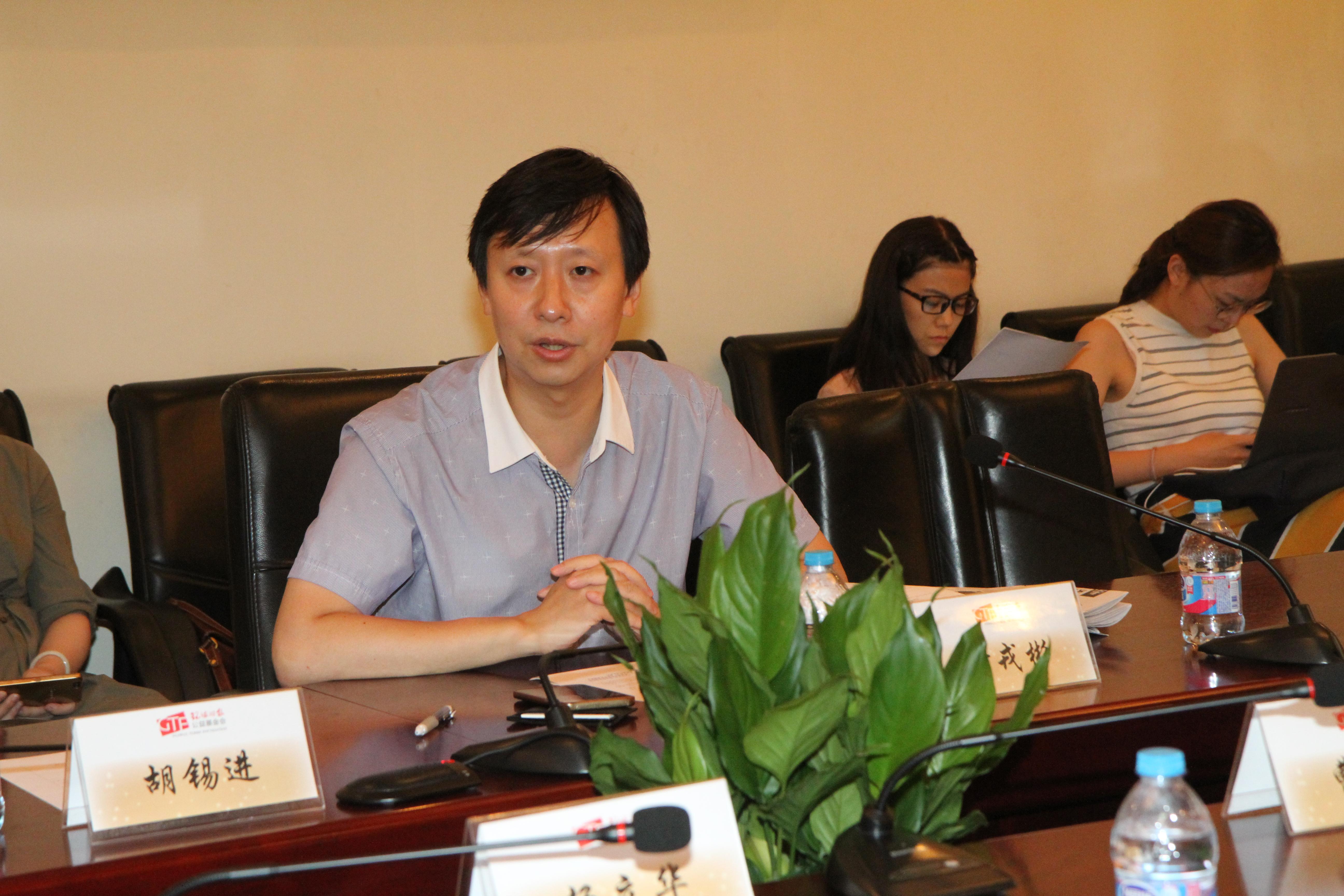 环球时报社总编辑胡锡进参与圆桌研讨会